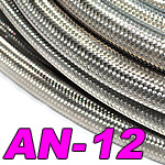 Stainless Braided Rubber Hose AN-12